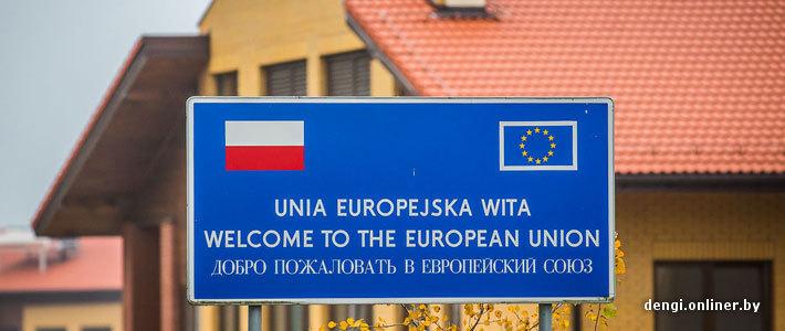 Есть ли шанс, что «шенген» для белорусов подешевеет? Комментарий МИД