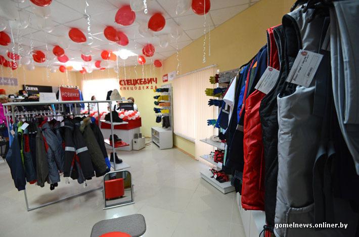 Интернет Магазин Одежды Гомель Дешево