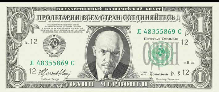 письмо о предложении кредита