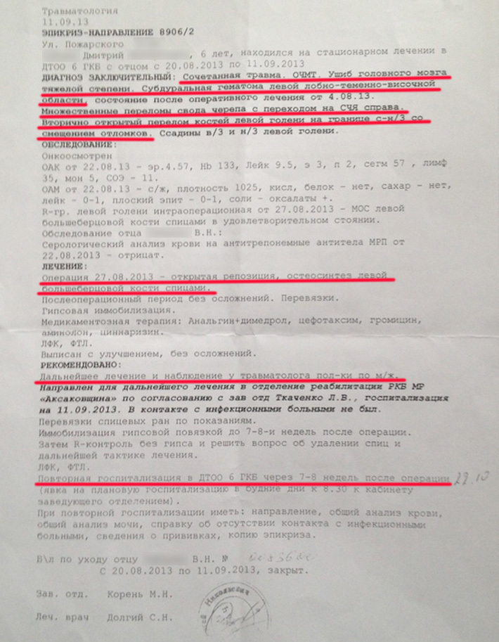 acff5eac5311ab5b66c9d02b30c1951e.jpg