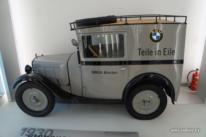 BMW 3/15 PS (1930 год)