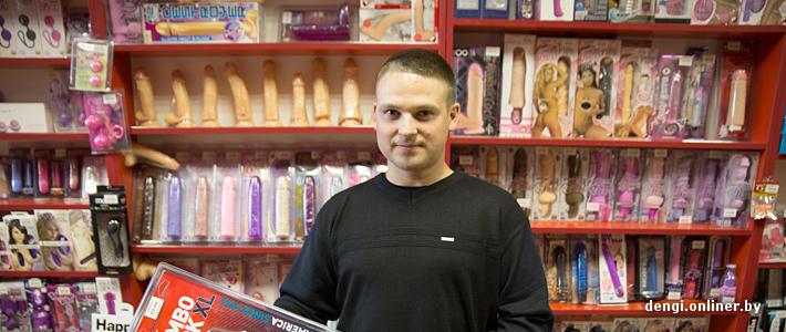 Директор минского секс-шопа: «Люди считают, что мы развращаем нацию, а ведь наш бизнес укрепляет семьи»