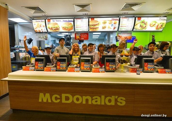 job design mcdonalds