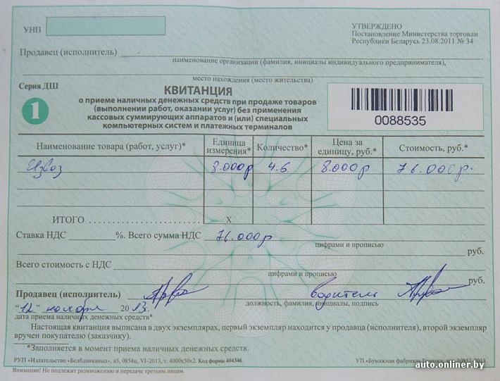 Договор Аренды Автомобиля С Водителем Такси Образец