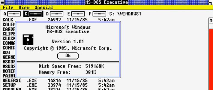 30 лет назад Билл Гейтс представил ОС Windows