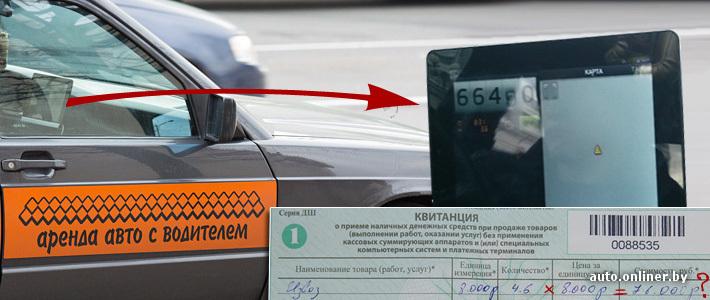 Машины для аренды под такси | такси в аренду Avto-mig ru!