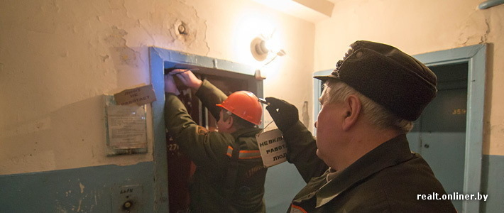 Коммунальщики: замена лифта