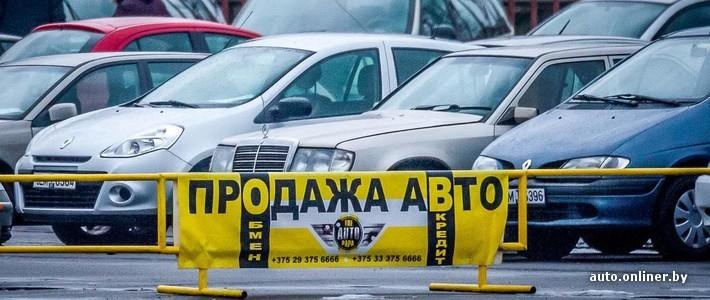 автопапа ру: