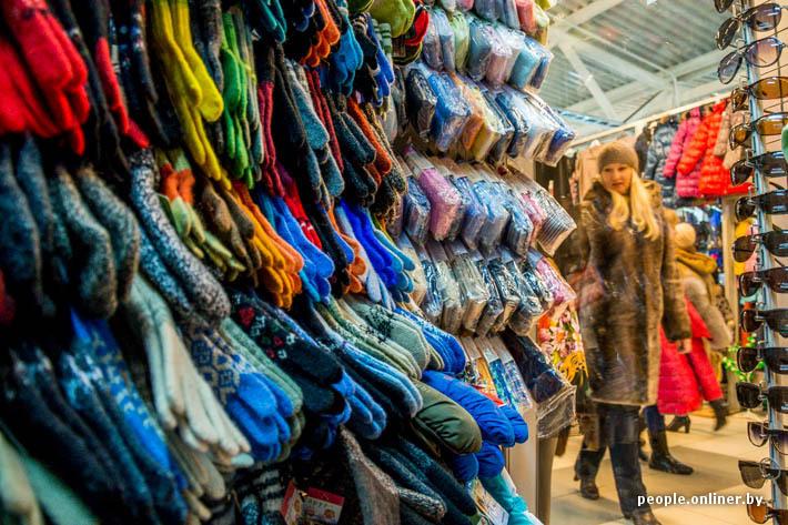 Минский оптовый рынок