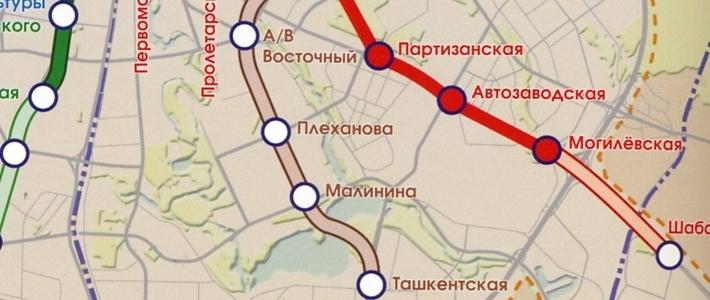 минского метрополитена