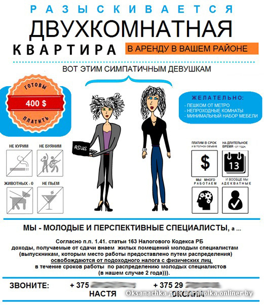 Хочу подать объявление о сдачи своей квартиры авито ру москва подать объявление бесплатно