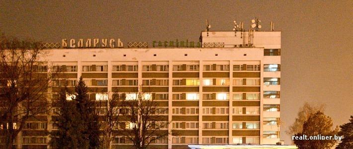 Тайный гость Onliner.by. Гродненская «Беларусь»: за 599 тысяч рублей — лужа на полу, продавленные диваны и сигареты под кроватью