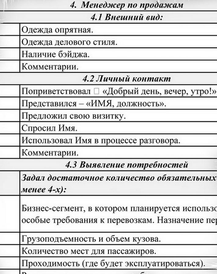 игры для детей изучающих татарский язык в доу
