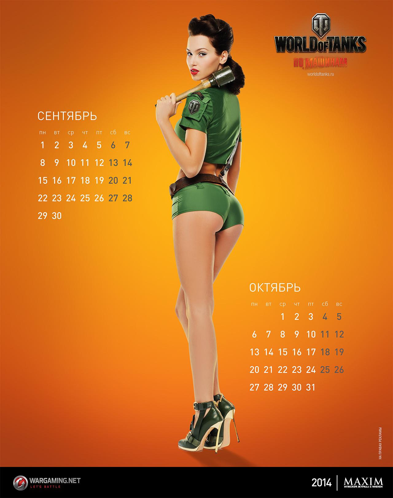 Лунный календарь посадки огурцов для теплицы