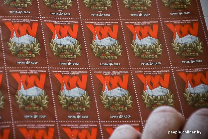 Где оценить марки ссср