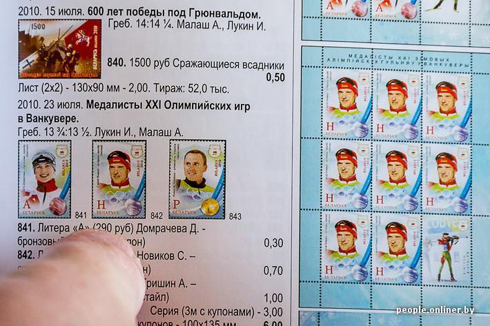 Собирать марки называется золотые монеты 1991г