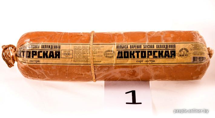 Докторская колбаса 1936