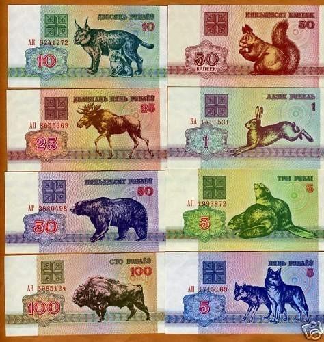 Оставшиеся на руках банкноты в 10 и 20 рублей можно обменять до 31 ...