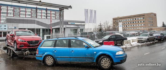 автомобилями в Германию,