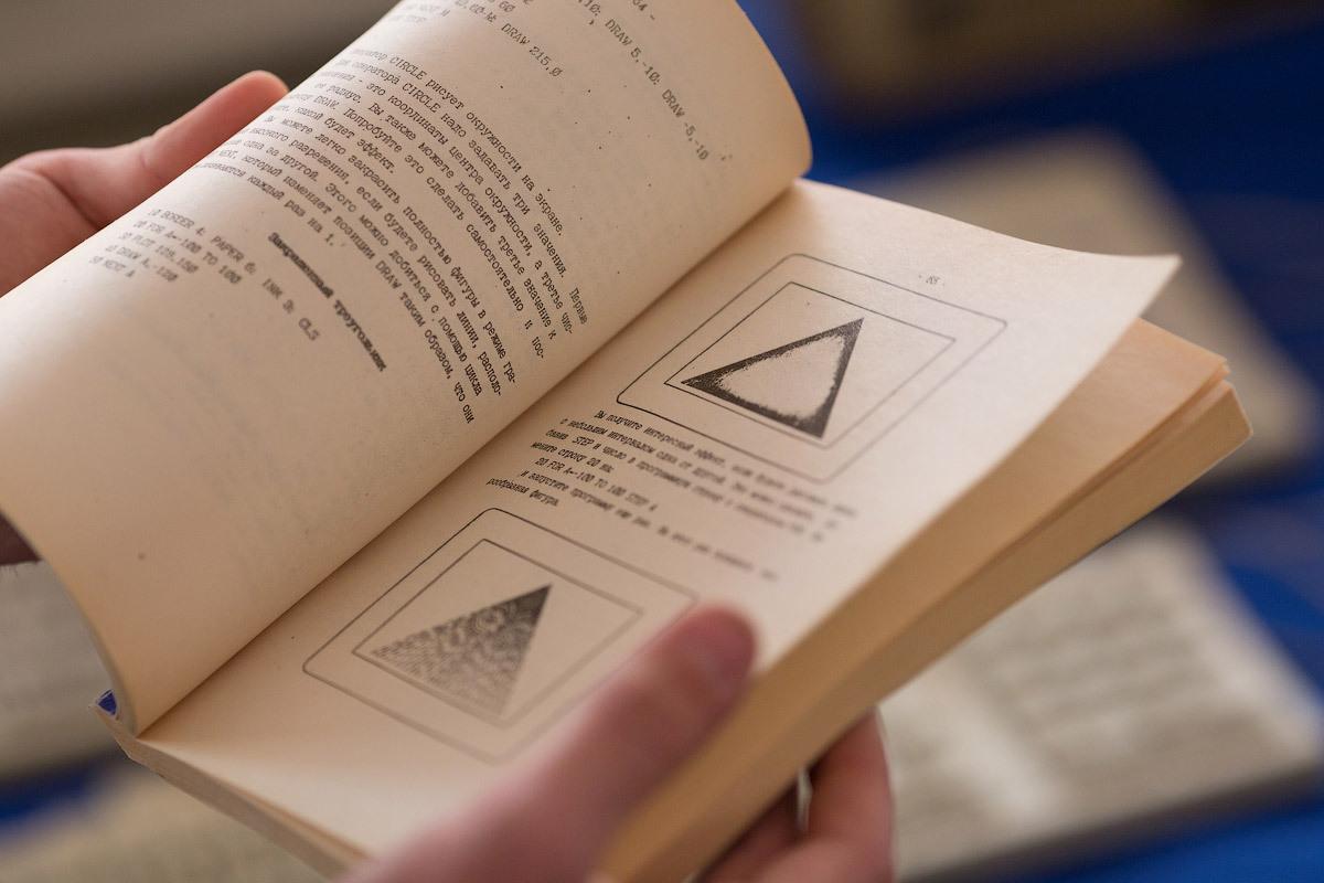 знакомство с книгой в детстве