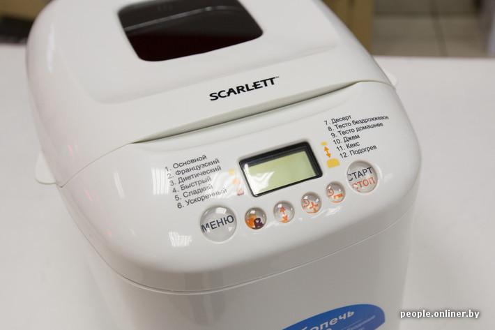 Хлебопечка scarlett sc-400: инструкция и отзывы.