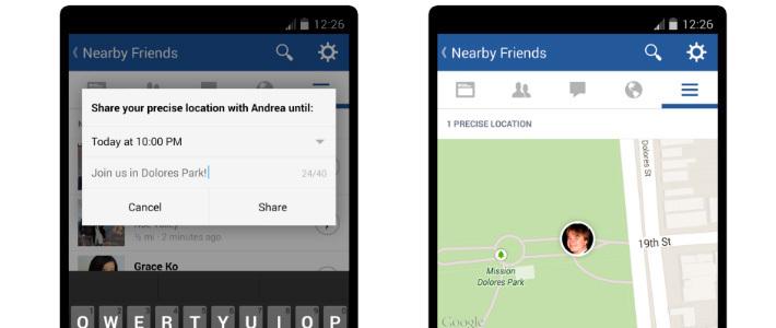 Facebook запустила сервис по слежке за друзьями