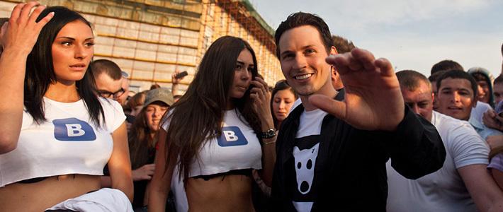 Фото павел дуров и его девушка