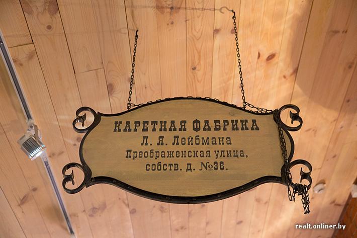 Музей карет в Минске Dd775d3cee45ed39997c89a6eca68127