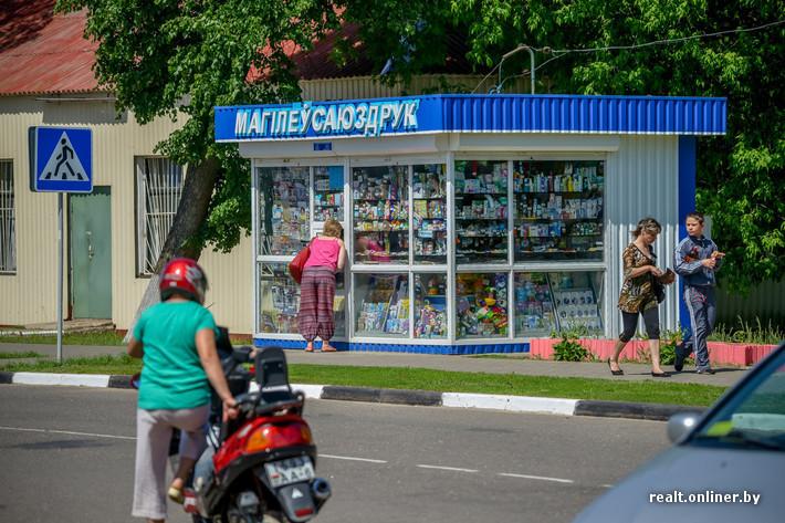 """В те годы в Дрибинском районе появилось множество """"понаехавших""""."""