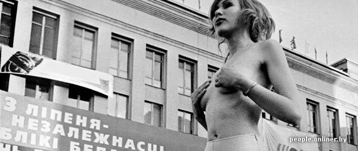Было и прошло: как в Минске праздновали День независимости и День города 15 лет назад