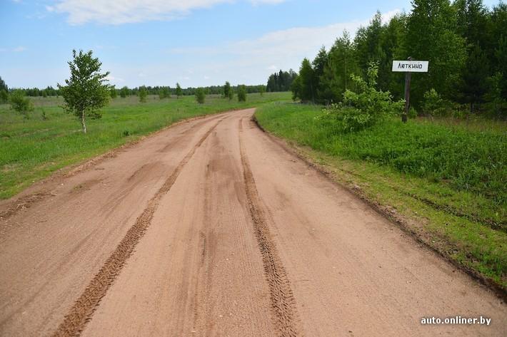Сельское дорога нарисована 7 классов