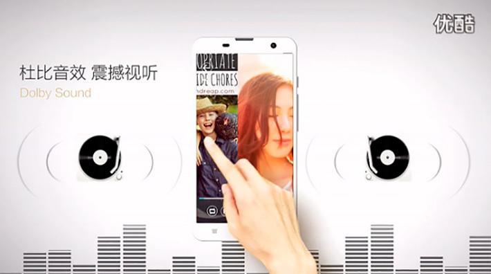 Hisense MIRA6   очередной смартфон на Windows Phone 8.1