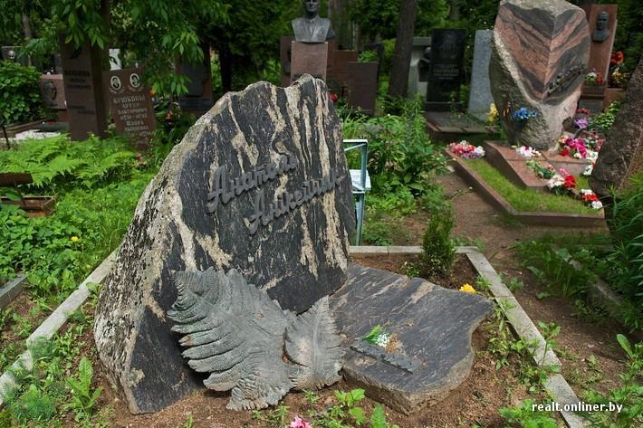 Недорогие памятники фото о восточное кладбище похороны по мусульманским обычаям