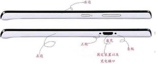 Huawei Mulan   первая фотография премиум смартфона