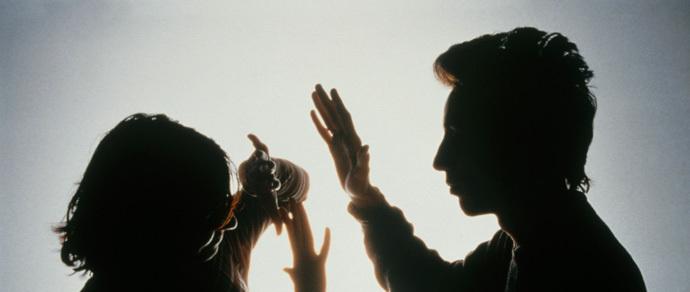 Реальное наказание жены по попе смотреть фото 655-853