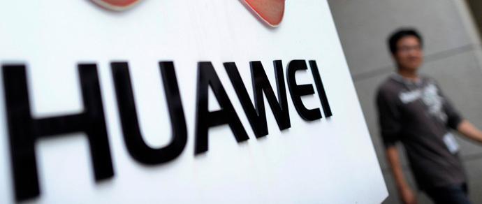 В сети появились шпионские фото Huawei Ascend Mate 8