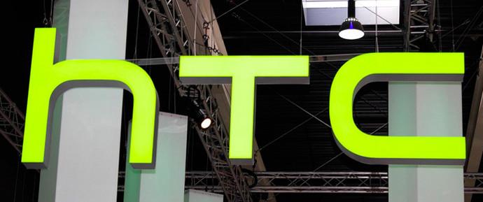 Опубликованы изображения и спецификации HTC Desire 626