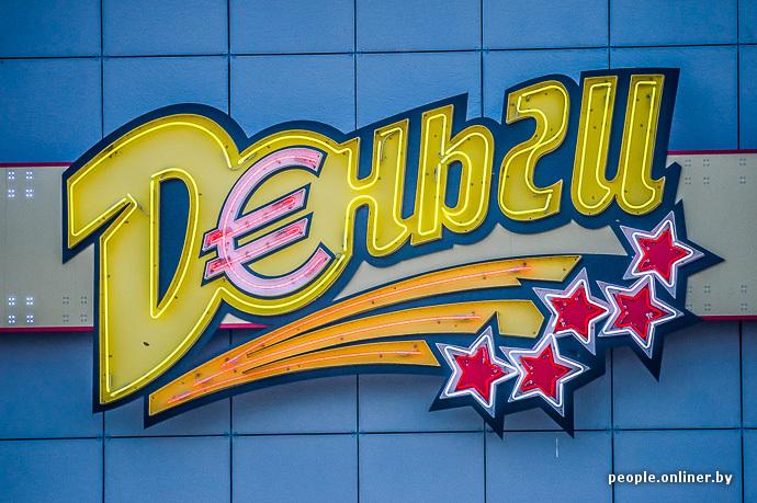 Вакансии казино Минска | CasinoMinsk by - Все казино