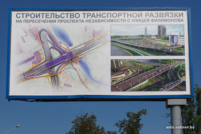 В столице началась подготовка к возведению многофункционального комплекса группы «Газпром»