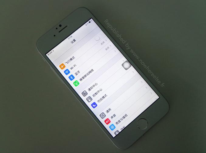 Iphone 5 чип u21 em - 6b3