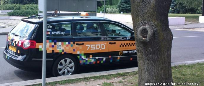 В столице проходит тестирование новой службы такси. Ее учредители делают ставку на высокий сервис