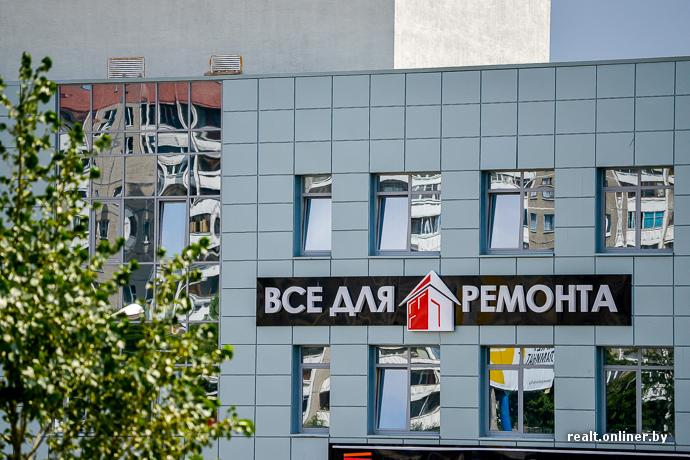 Новое здание, в котором