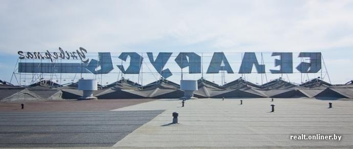 «Беларусь» изнутри: как устроен известный столичный универмаг