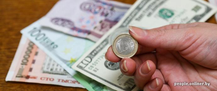 Итоги валютных торгов на казахстанской фондовой бирже ip