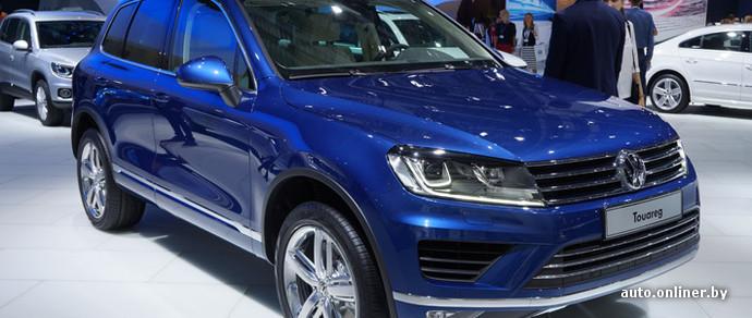 На Московском автосалоне состоялся дебют обновленного Volkswagen Touareg
