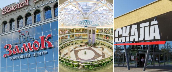 Самый большой торговый центр с одеждой