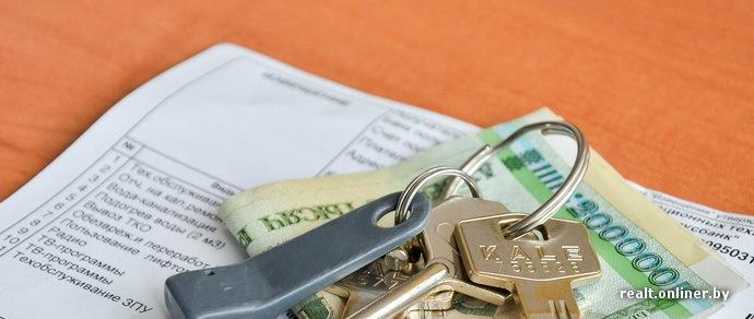 Для некоторых категорий граждан изменились правила оплаты услуг ЖКХ