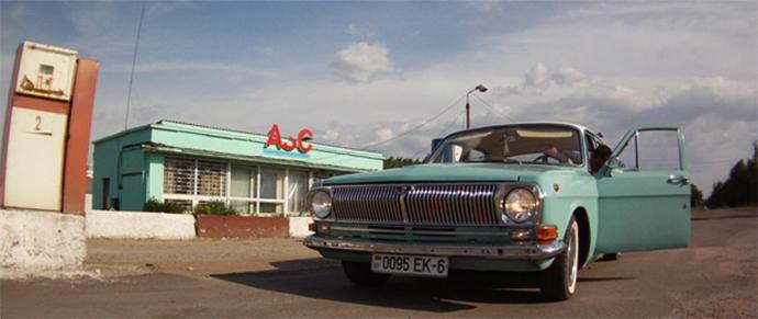 ГАЗ-2401: «Волга», которую готовы расцеловать