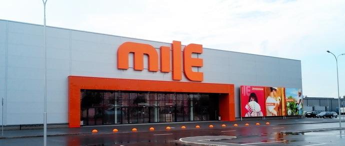 Строительный гипермаркет Mile откроется в эту субботу в Бресте