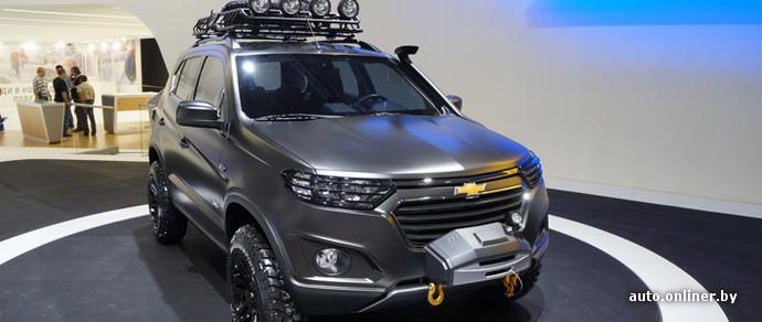 В Москве состоялась презентация Chevrolet Niva